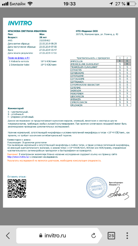 DAC07453-7CDE-4824-9600-62EB9F54352C.png