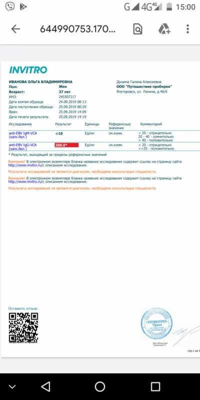 IMG-86557578e00e3c86e86c9bf8ed4f0c19-V.jpg