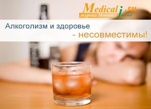 Прогноз при алкогольном гепатите